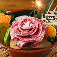 お誕生日のお祝いに!バースデー肉ケーキをプレゼント♪
