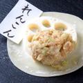 料理メニュー写真【小・各8個】レンコン餃子