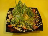 木曽路 北区 角田町のおすすめ料理3