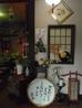 花遊 広島のおすすめポイント1