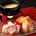 料理メニュー写真 チーズフォンデュ