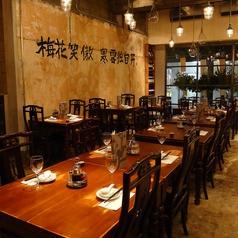 【四ッ谷駅徒歩2分】中華料理店とは思えない、バルのようなお洒落な店内は各種宴会やパーティーにおすすめ。
