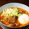料理メニュー写真牛スジ豆腐+チーズ