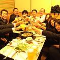 30名様入れるお部屋も有ります★カラオケ ファンタジー 新宿東口店(新宿駅すぐ)