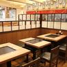 京都 わらい食堂 イオンモール四條畷店のおすすめポイント3