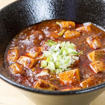 jinniyah 奈KAMAのおすすめ料理1