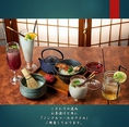 ◆ノンアルコールカクテルも豊富♪こだわりの逸品をお楽しみください◆
