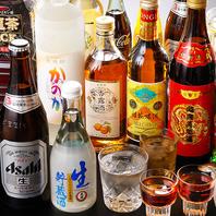 こだわりの中国酒あり。飲み放題もございます。