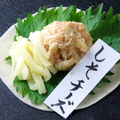 料理メニュー写真【中・各6個】しそチーズ餃子