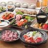にじゅうまる NIJYU-MARU JR町田ターミナル口店のおすすめポイント3