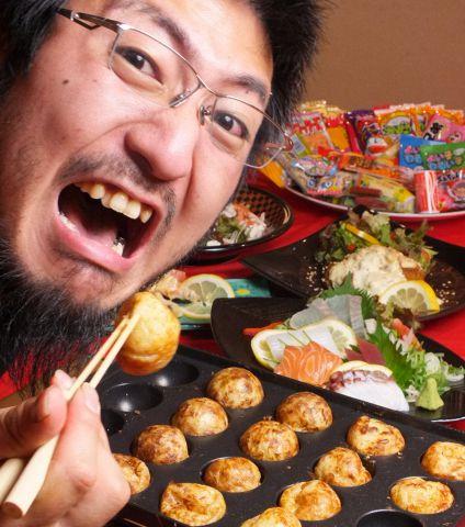 【神田祭コース】たこ焼き・駄菓子[食放]+120分[飲放]2780円