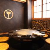 [6F:完全個室/円卓掘りごたつ席]8名様用の完全個室VIPソファー席をご用意!誰にも邪魔されないプライベートな空間を、会社宴会・誕生日会・女子会・デート・合コン・接待など、様々な用途に合わせてご利用ください。