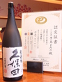 日本酒のソムリエと言われる「利き酒師」に認定された話題の美人女将がいるお店!職人が手塩にかけて作るお料理に合うお酒を選んでいただけます。もちろんお好みに合わせてご用意いたしますので、お気軽に女将に聞いてみてください!