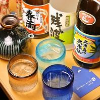 琉球グラスで泡盛はいかが?