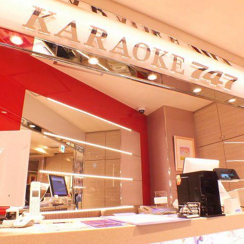 カラオケ 新宿