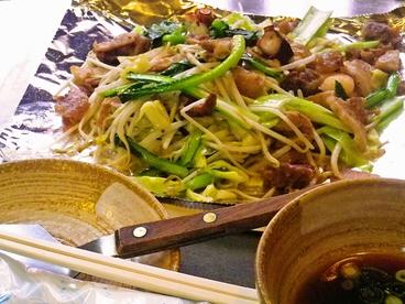 とと 魚崎のおすすめ料理1
