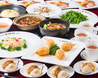 中国菜館 龍祥軒 芝公園 本店のおすすめポイント1