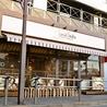 ローカルインディア 仙川店のおすすめポイント2