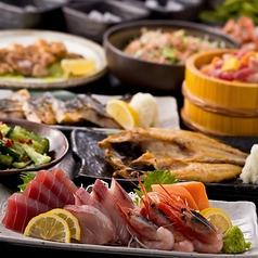 ひもの屋 仙川総本店のおすすめ料理1
