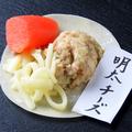 料理メニュー写真【中・各6個】明太チーズ餃子