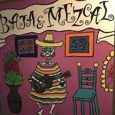 Bajaの写真