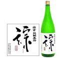 石川県の美味しい地酒2『宗玄 特別純米酒 純酔無垢 【宗玄酒造】』