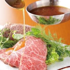 The kitchen 喰なべのおすすめ料理1