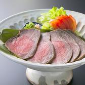 瓢斗 ひょうとのおすすめ料理2