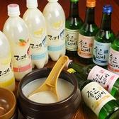 LOTUS ロータス Japanese&Korean Kitchen 上本町店のおすすめ料理2