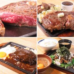 肉めし かとうのおすすめポイント1