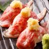 肉割烹 ○喜 まるよし 神田駅前店のおすすめポイント1