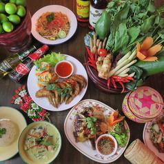 タイ東北酒場 Somtum Roang pleang ソムタムローンプレーンのおすすめ料理1
