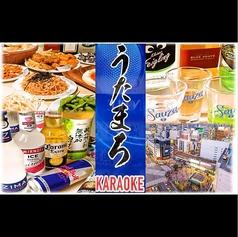 カラオケ うたまろ 渋谷店の写真