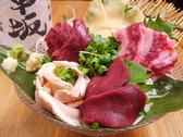 肉寿司 八王子ロマン地下のおすすめ料理2