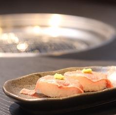 焼肉 森崎有三 中野栄店のおすすめ料理3