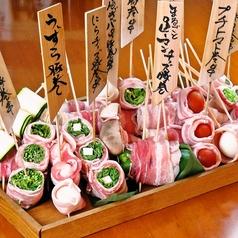 喜晴屋 住吉店のおすすめ料理1