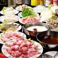 【火鍋(白湯/麻辣)2時間食べ放題 2980円/1名様】麻辣スープと白湯スープの2種類を同時に味わえる火鍋☆デトックス効果もあるので女性にも大人気♪春雨・豚肉・ラム肉、野菜などメニューも豊富なので、お好みの具材でお楽しみいただけます!2時間飲み放題付⇒3960円/1名様