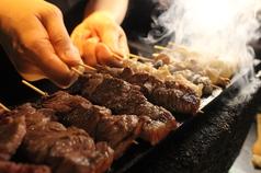 牛串焼肉 串焼きホルモン 金ねこ 東陽町の写真