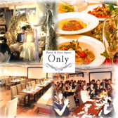 Party&Free space Onlyの写真