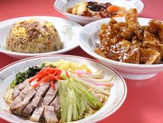 中華料理 楽楽イメージ