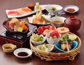 和食 波奈 はな 定禅寺通店のおすすめ料理2