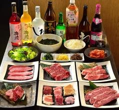 焼肉 肉縁 新宿東口歌舞伎町店のコース写真