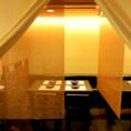 【2名~20名様までの半個室】仕切りによってプライベートな空間に。