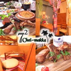 居酒屋 chai-makka チャイマッカの写真