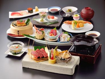 和食 波奈 はな 定禅寺通店のおすすめ料理1