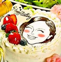 大切な日の記憶に残る・・似顔絵ケーキ