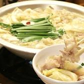 串カツ ひょうたん 本店のおすすめ料理2