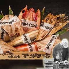 海鮮浜焼酒場 焼いちゃっ亭 木更津店のおすすめ料理1