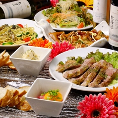KATL カタル 渋谷のおすすめ料理1