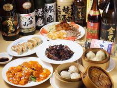 本格上海料理 王軒の写真